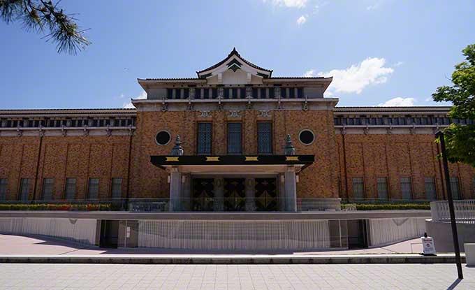 kyotoshi-bijutsukan